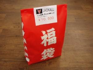 JK-2012Fukubukuro