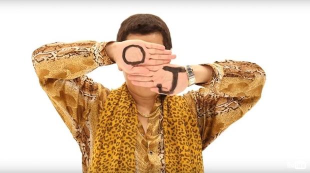 I Like OJ! – Piko Taro is back!