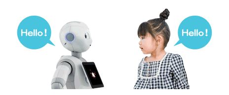 Japanese Robot 'Pepper' with heart