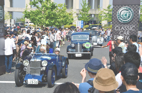 Parade of 141 Classic Cars turn heads in Aichi car festival