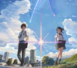 Japanese anime film 'your name.' wins Los Angeles film critics award