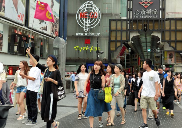 Osaka's Multilanguage call center a boon for tourists