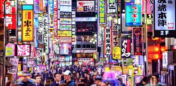 Tokyo: Sartorial success and tea ceremonies in Japan's capital