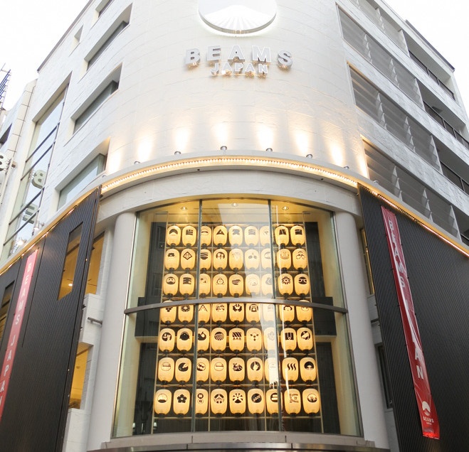 "Famous Select Shop opens ""BEAMS JAPAN"""