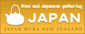 Japan mura