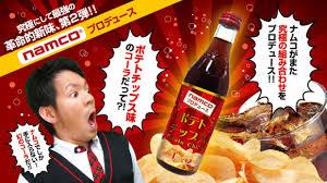 Potato Chip Flavoured Cola????