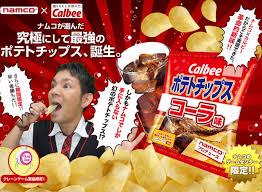 cola chips