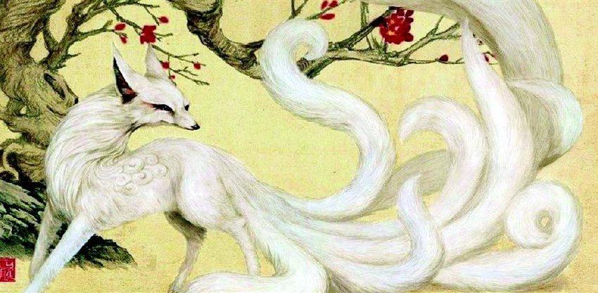 The Legendary Kitsune