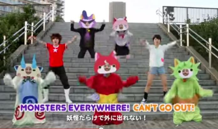 Monsters' Excercise in English