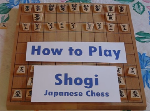 Japanese Chess (将棋)
