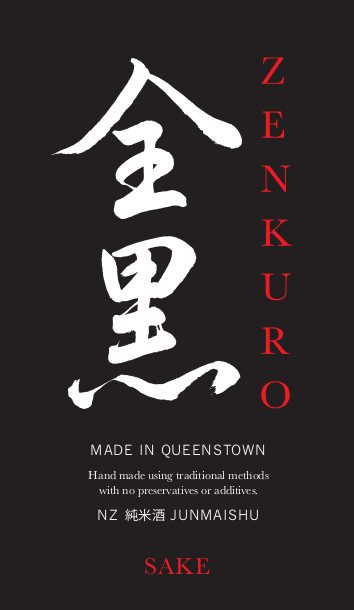 Zenkuro Sake: A Taste of Japan from Queenstown, NZ